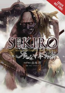 [Sekiro Side Story: Hanbei The Undying (Product Image)]