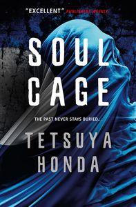 [Reiko Himekawa: Book 2: Soul Cage (Product Image)]