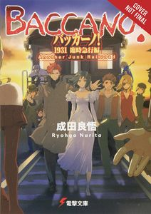 [Baccano: Volume 14 (Hardcover) (Product Image)]