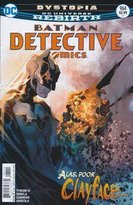 [Detective Comics #964 (Product Image)]