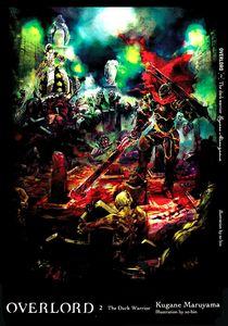 [Overlord: Light Novel: Volume 2 (Hardcover) (Product Image)]
