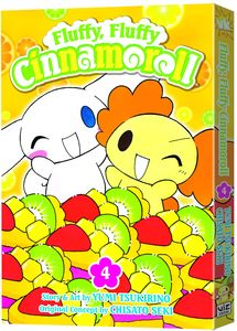 [Fluffy Fluffy Cinnamoroll: Volume 5 (Product Image)]