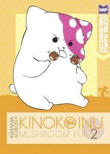 [Kinokoinu Mushroom Pup: Volume 2 (Product Image)]