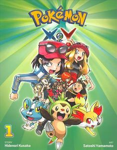 [Pokemon X&Y: Complete Box Set (Product Image)]
