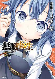 [Mushoku Tensei: Roxy Gets Serious: Volume 6 (Product Image)]