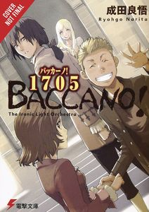 [Baccano: Volume 11 (Light Novel Hardcover) (Product Image)]