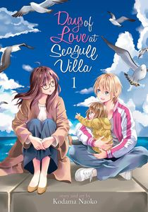 [Days Of Love At Seagull Villa: Volume 1 (Product Image)]