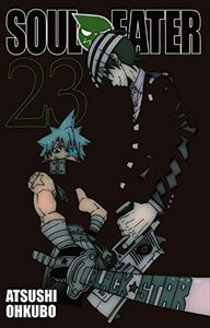 [Soul Eater: Volume 23 (Product Image)]