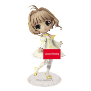 [Cardcaptor Sakura: Clear Card: Q Posket Figure: Sakura Kinomoto: Volume 3 (Version B) (Product Image)]