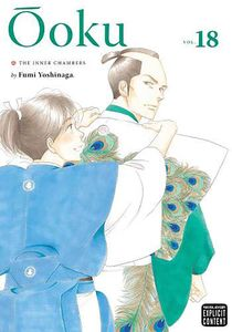 [Ôoku: The Inner Chambers: Volume 18 (Product Image)]