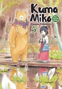 [Kuma Miko: Volume 5 (Product Image)]