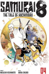 [Samurai 8: Tale Of Hachimaru: Volume 4 (Product Image)]