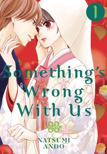 [Something's Wrong With Us: Volume 1 (Product Image)]