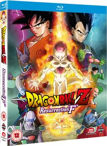 [Dragon Ball Z: Resurrection F Collector's Edn (Blu-Ray) (Product Image)]