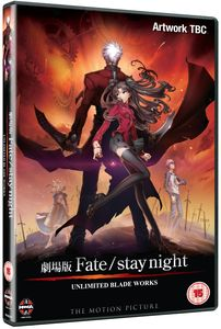 [Fate Stay Night Unlimited Blade Works (Product Image)]