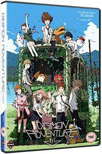 [Digimon Adventure Tri: The Movie Part 1 (Product Image)]