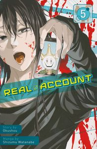 [Real Account: Volume 5 (Product Image)]