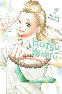 [Hatsu Haru: Volume 7 (Product Image)]