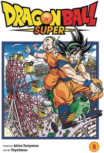 [Dragon Ball Super: Volume 8 (Product Image)]