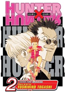 [Hunter X: Hunter Volume 2 (Product Image)]