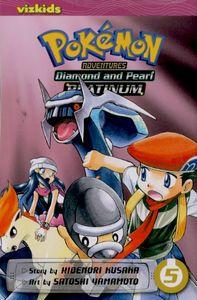 [Pokemon Adventures: Diamond And Pearl: Platinum: Volume 5 (Product Image)]