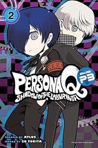 [Persona Q: Shadow Of The Labyrinth Side: Volume 2 (Product Image)]