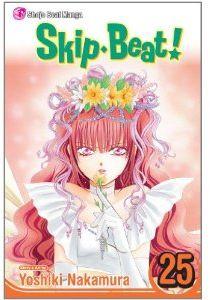 [Skip Beat: Volume 25 (Product Image)]
