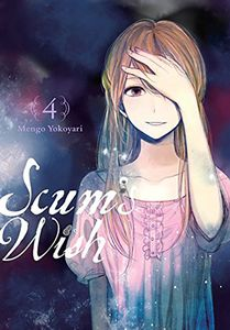 [Scum's Wish: Volume 4 (Product Image)]