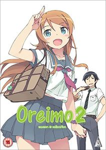 [Oreimo: Series 2 Collection (Product Image)]