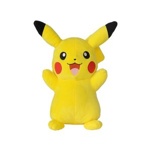 [Pokemon: Plush: Pikachu (Product Image)]