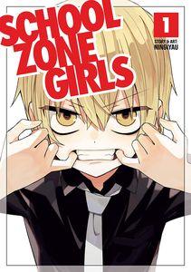 [School Zone Girls: Volume 1 (Product Image)]