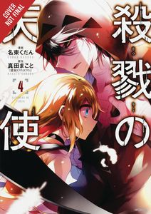 [Angels Of Death: Volume 4 (Product Image)]
