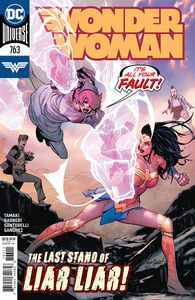 [Wonder Woman #763 (Product Image)]