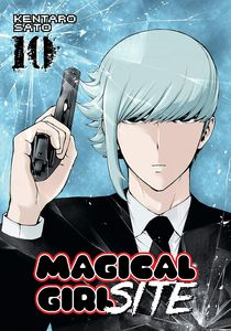 [Magical Girl Site: Volume 10 (Product Image)]
