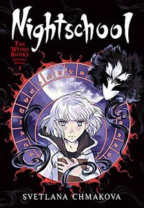 [Nightschool: The Weirn Books Collector's Edition: Volume 1 (Product Image)]
