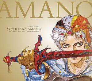 [Yoshitaka Amano: The Illustrated Biography: Beyond The Fantasy (Hardcover) (Product Image)]