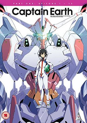 [The cover for Captain Earth: Part 1]