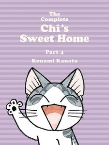 [The Complete Chi's Sweet Home: Volume 4 (Product Image)]