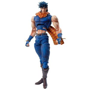 [Jojos' Bizarre Adventure: Part 2: Battle Tendency: Action Figure: Joseph Joestar (Product Image)]