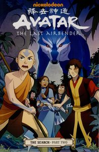 [Avatar: The Last Airbender: Volume 5: The Search: Part 2 (Product Image)]