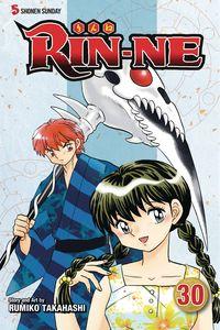 [Rin-Ne: Volume 30 (Product Image)]