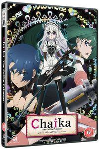 [Coffin Princess Chaika: Complete Season Collection (Product Image)]