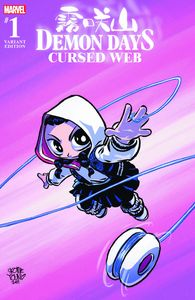 [Demon Days: Cursed Web #1 (Exclusive Skottie Young Variant) (Product Image)]