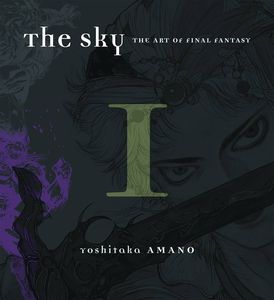 [Sky: The Art Of Final Fantasy: Volume 1 (Hardcover) (Product Image)]