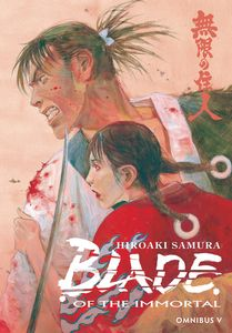 [Blade Of The Immortal: Omnibus: Volume 5 (Product Image)]