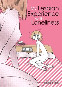[My Lesbian Experience With Loneliness (Product Image)]