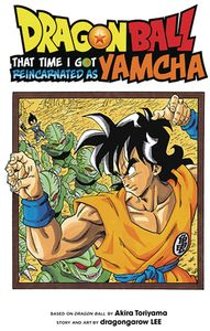 [Dragon Ball: That Time I Got Reincarnated As Yamcha!: Volume 1 (Product Image)]