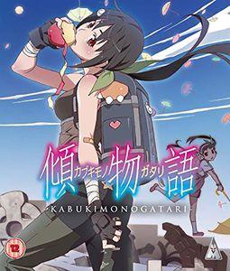[Kabukimonogatari (Blu-Ray) (Product Image)]