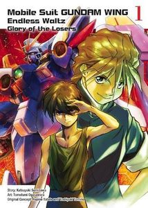 [Mobile Suit Gundam Wing: Volume 1 (Product Image)]