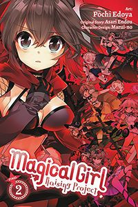 [Magical Girl Raising Project: Volume 2 (Product Image)]